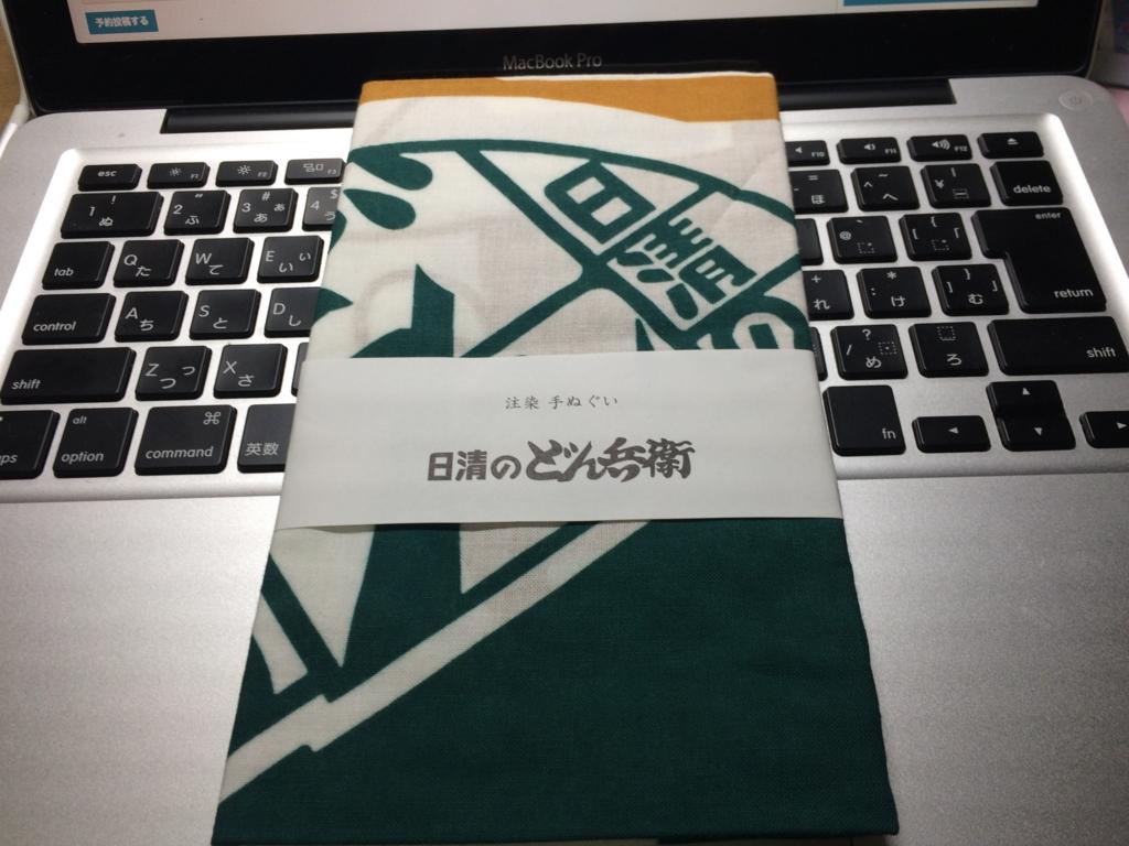 f:id:kyu_com:20161117202943j:plain