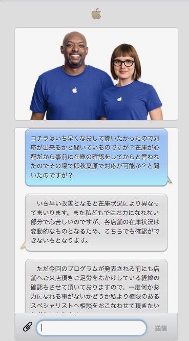 f:id:kyu_com:20161125172249j:plain