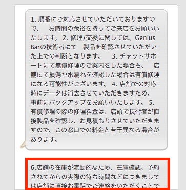 f:id:kyu_com:20161125200741j:plain