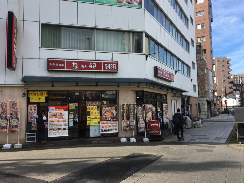 f:id:kyu_com:20161205191905j:plain