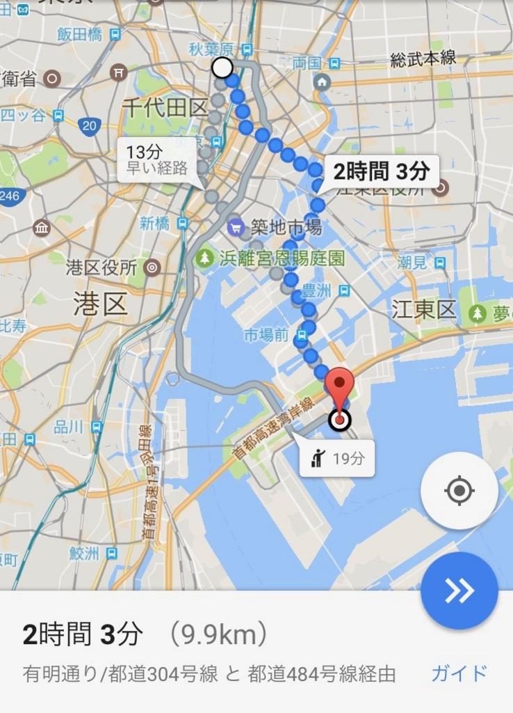 f:id:kyu_com:20161230212214j:plain
