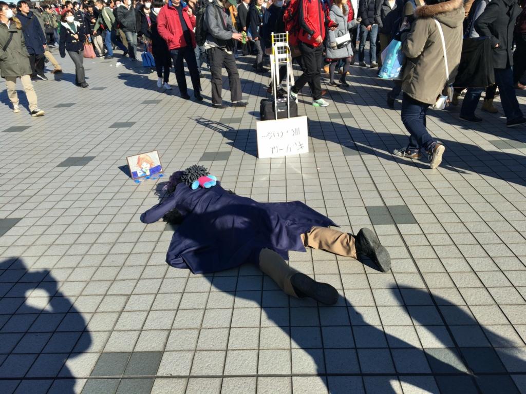 f:id:kyu_com:20170102212307j:plain