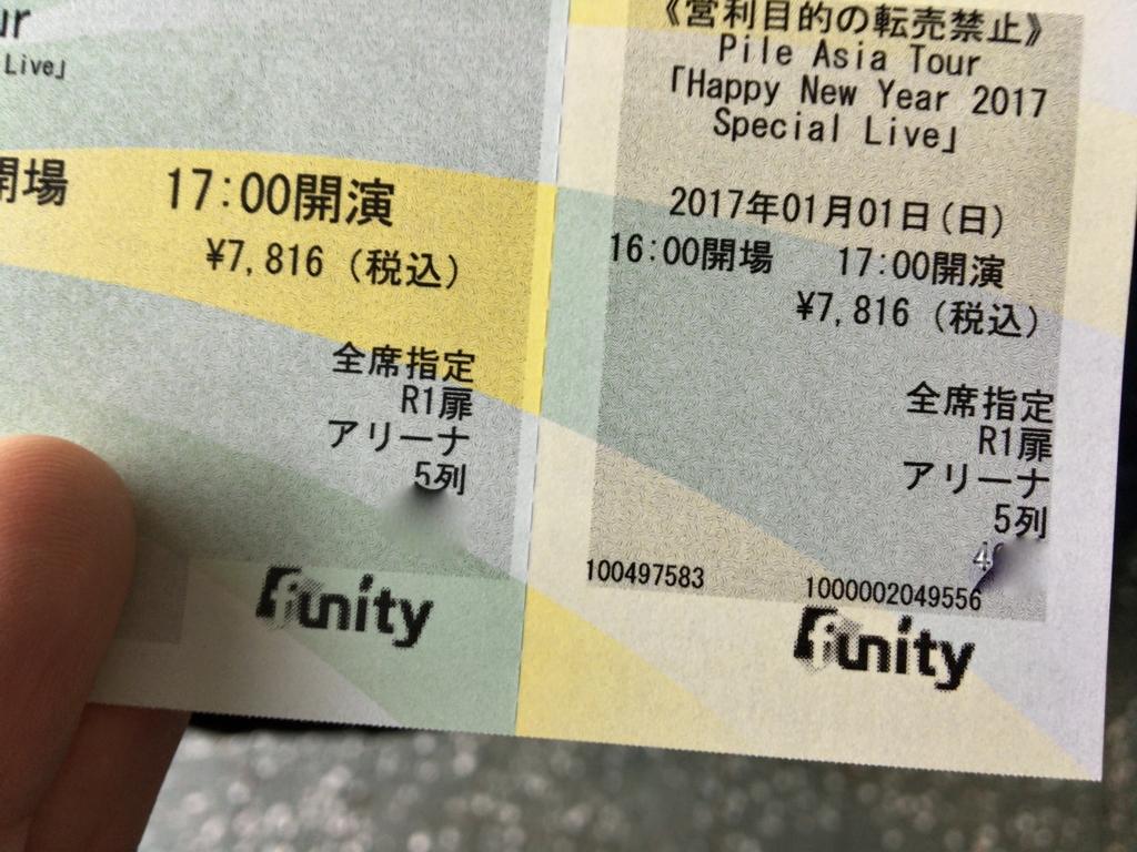 f:id:kyu_com:20170103095139j:plain