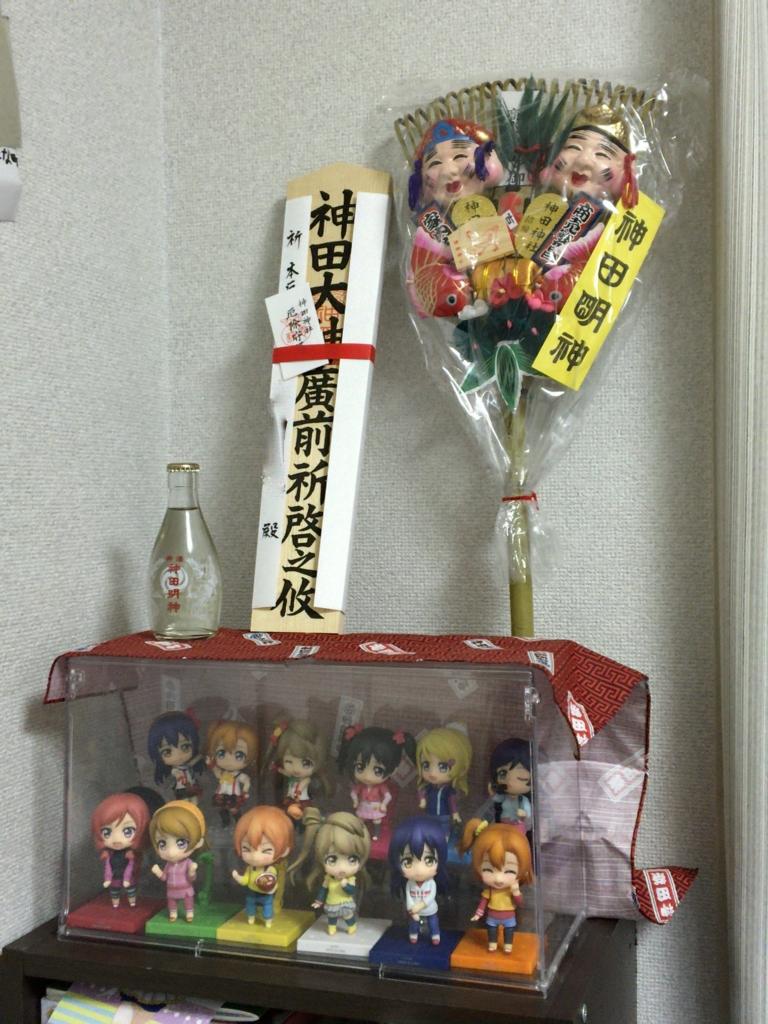 f:id:kyu_com:20170106212822j:plain