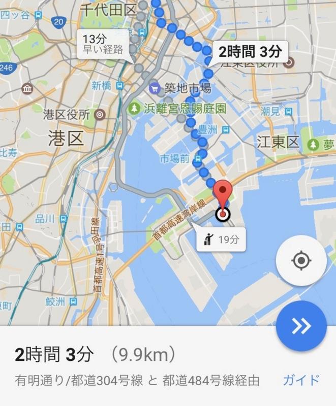 f:id:kyu_com:20170130180848j:plain
