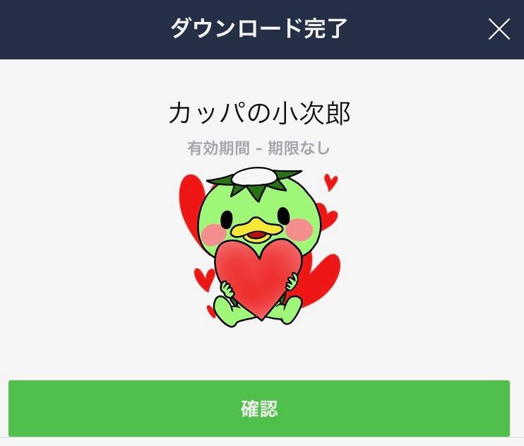 f:id:kyu_com:20170219211553j:plain