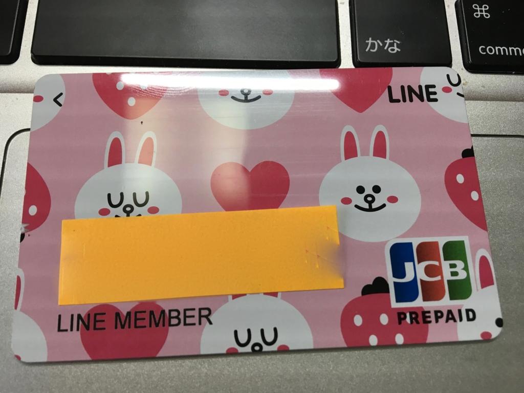 f:id:kyu_com:20170303174425j:plain