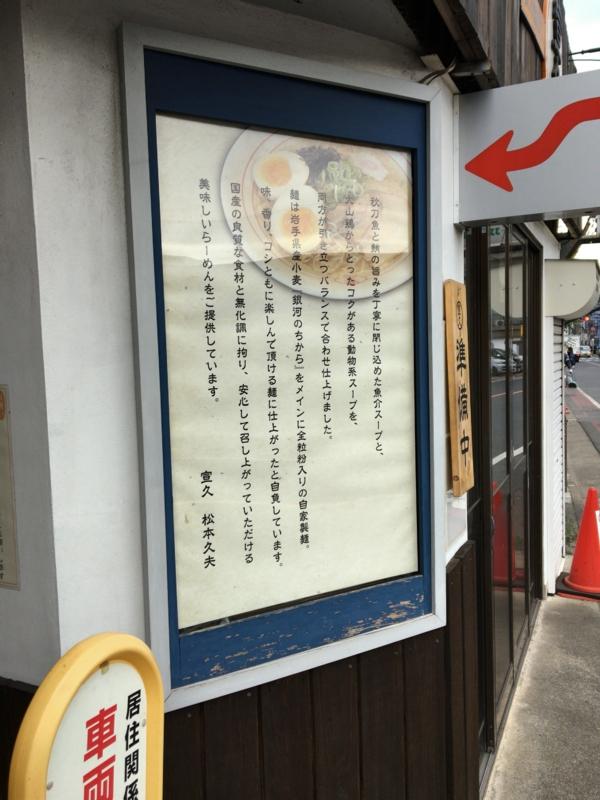 f:id:kyu_com:20170311082950j:plain