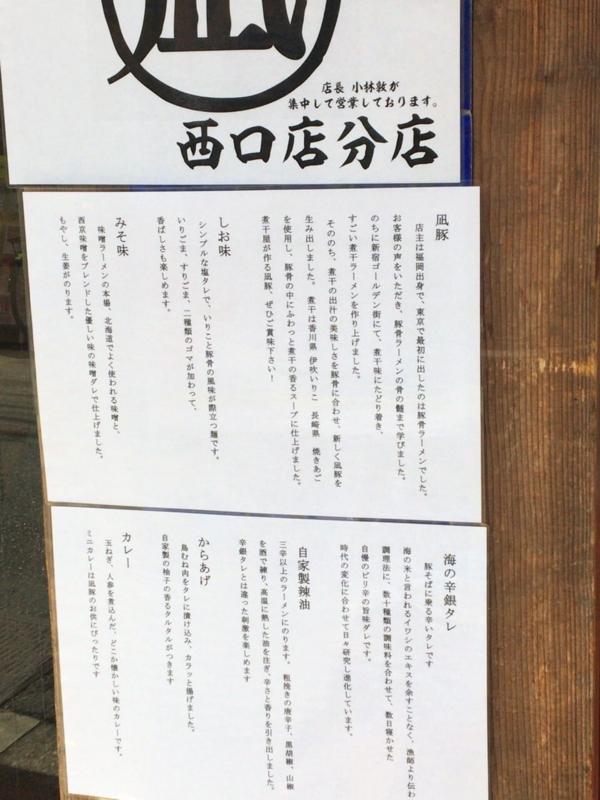 f:id:kyu_com:20170324205827j:plain