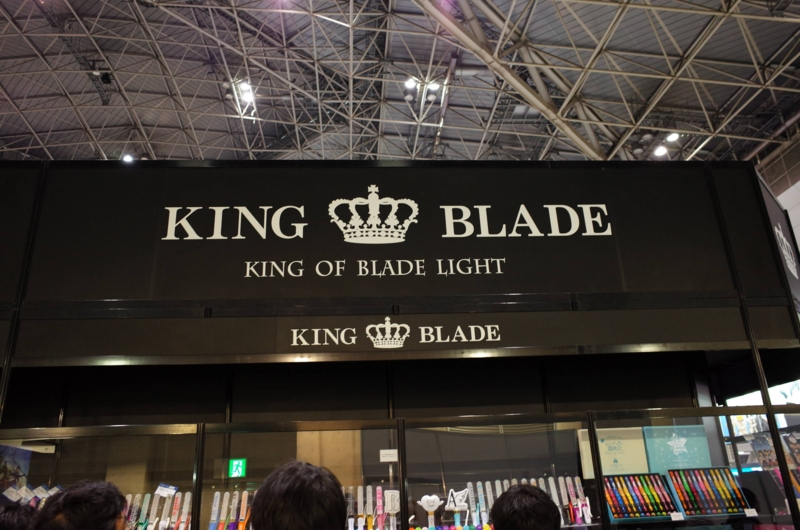f:id:kyu_com:20170327191427j:plain