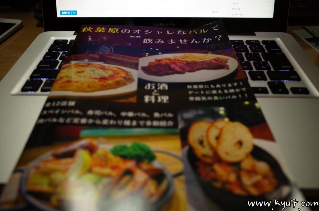 f:id:kyu_com:20170405204002j:plain