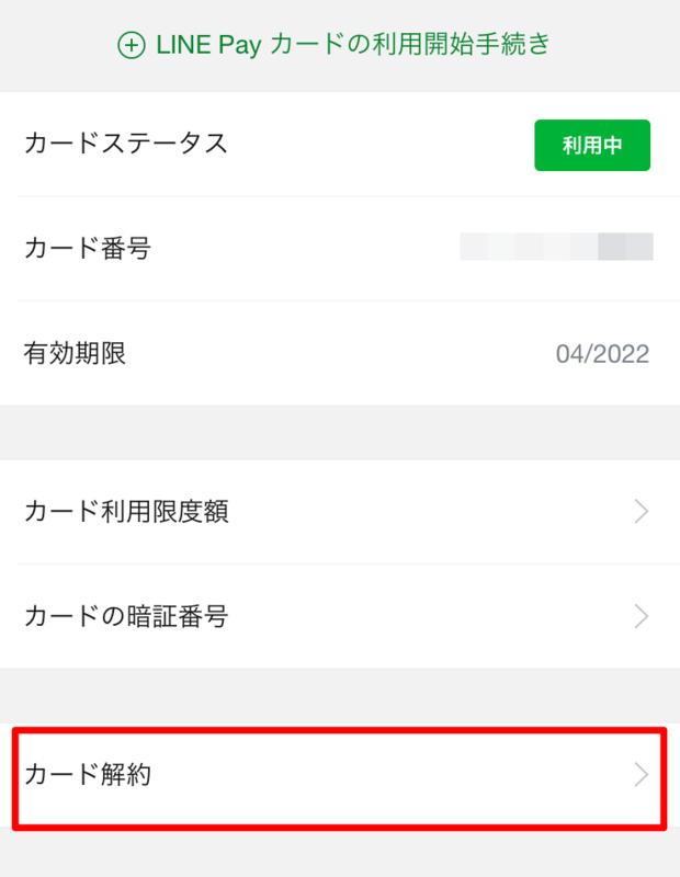 f:id:kyu_com:20170411175009j:plain