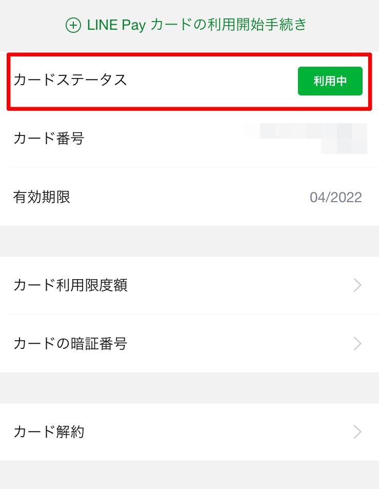 f:id:kyu_com:20170411180941j:plain