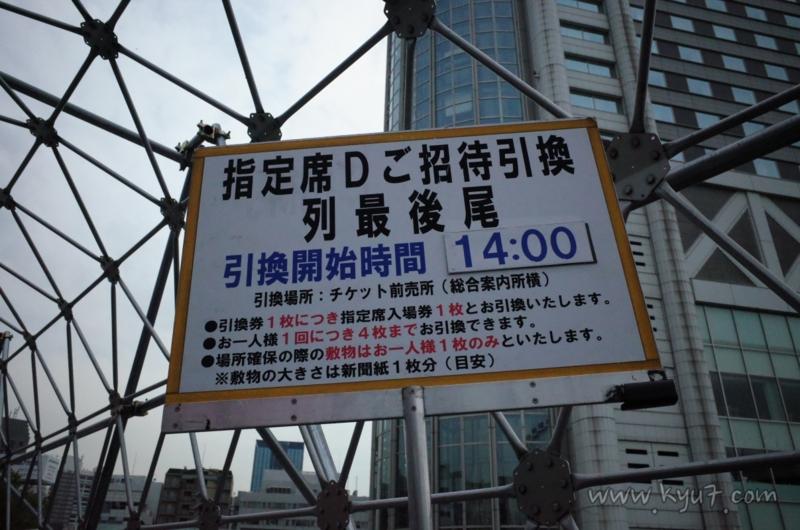 f:id:kyu_com:20170421160741j:plain