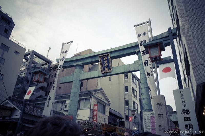 f:id:kyu_com:20170515220302j:plain