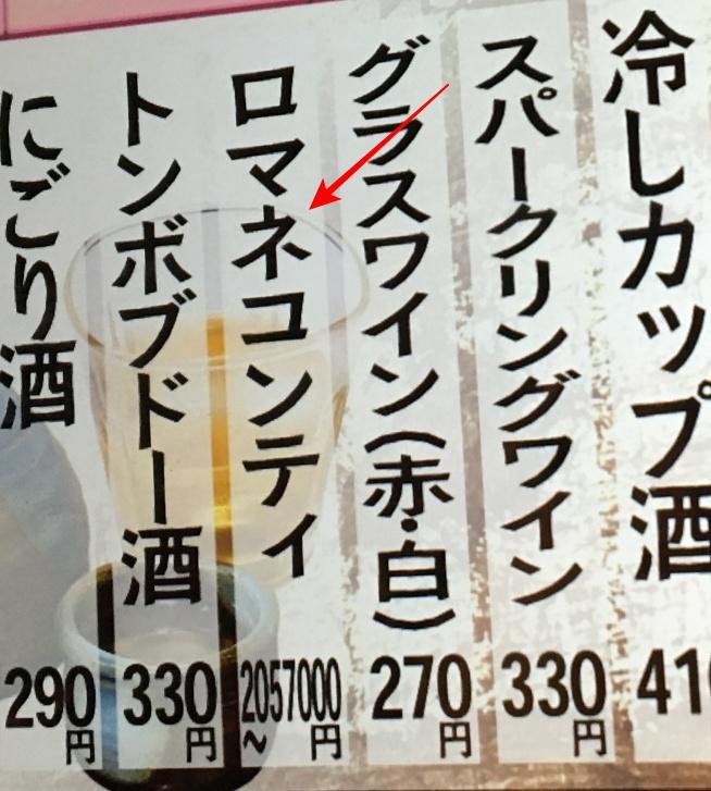 f:id:kyu_com:20170516212547j:plain