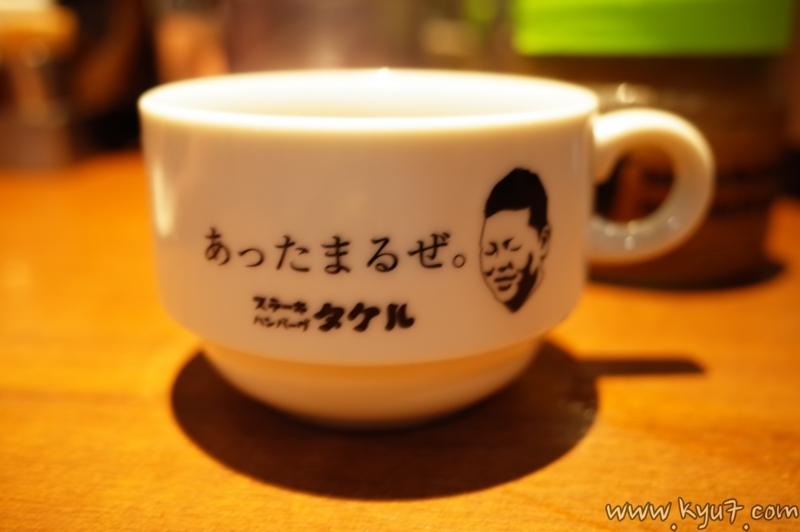 f:id:kyu_com:20170606191724j:plain