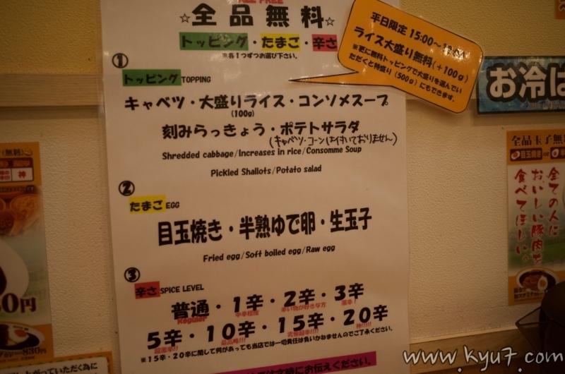 f:id:kyu_com:20170616160208j:plain