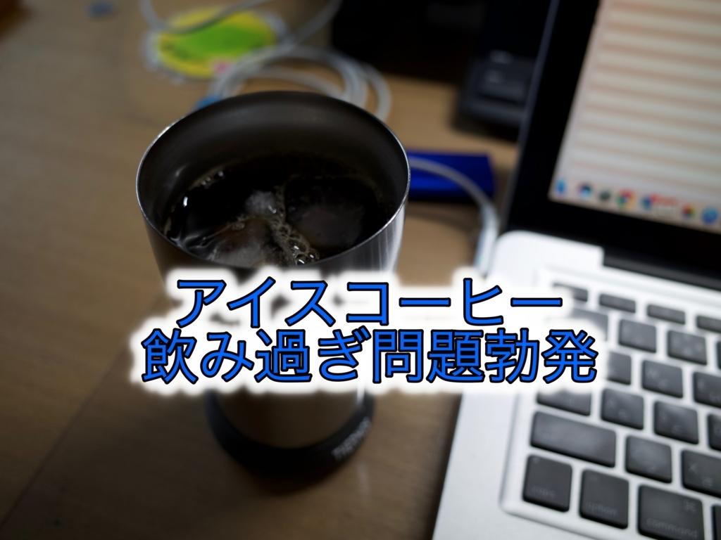 f:id:kyu_com:20170708111915j:plain