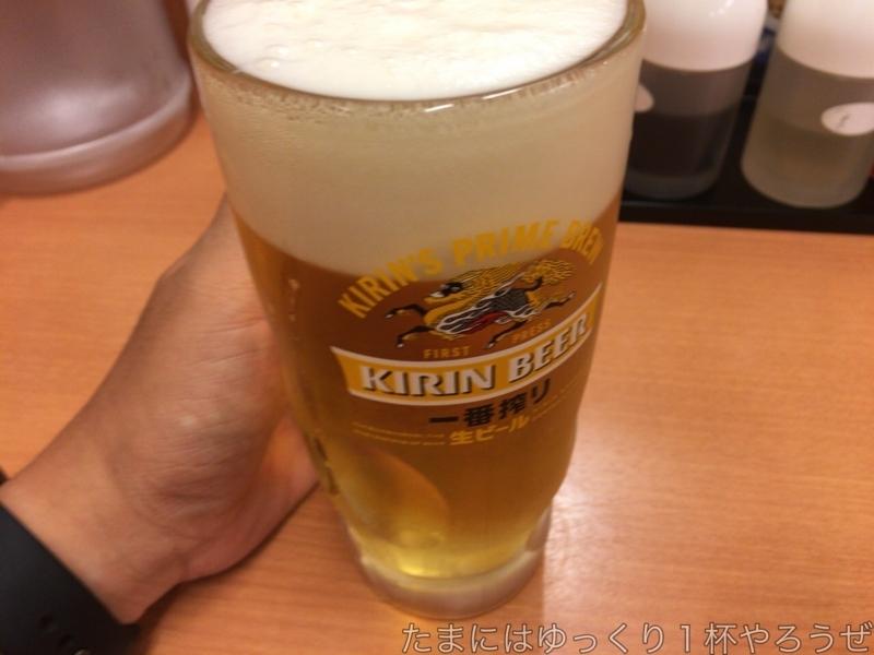f:id:kyu_com:20170715154212j:plain
