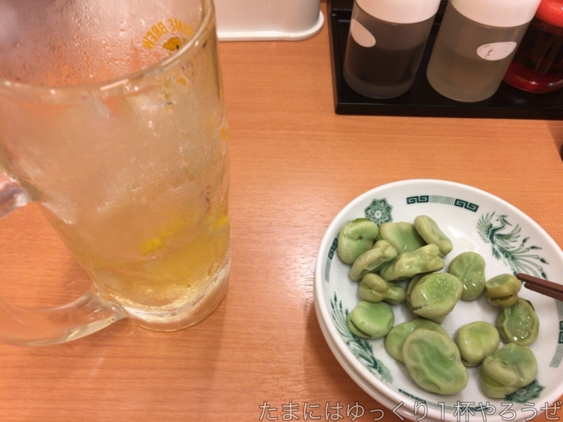 f:id:kyu_com:20170715154217j:plain