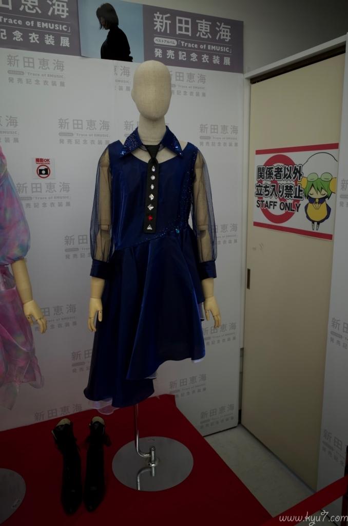 f:id:kyu_com:20170719202013j:plain