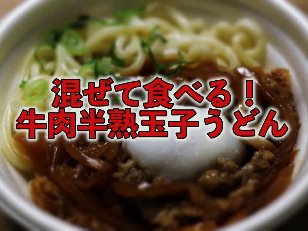 f:id:kyu_com:20170720180552j:plain