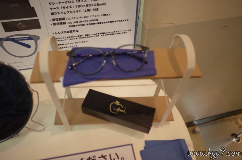 f:id:kyu_com:20170911183528j:plain
