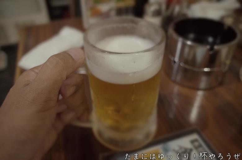 f:id:kyu_com:20170919221501j:plain