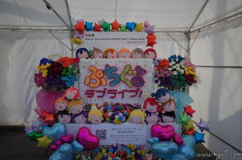 f:id:kyu_com:20171002083932j:plain