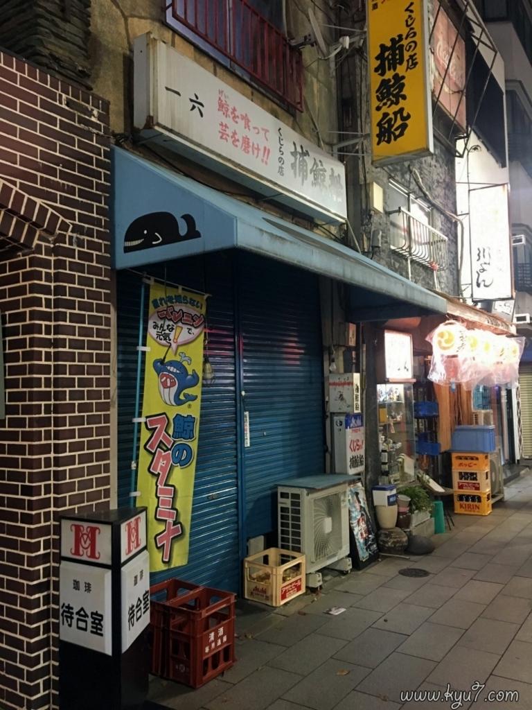 f:id:kyu_com:20171111141817j:plain