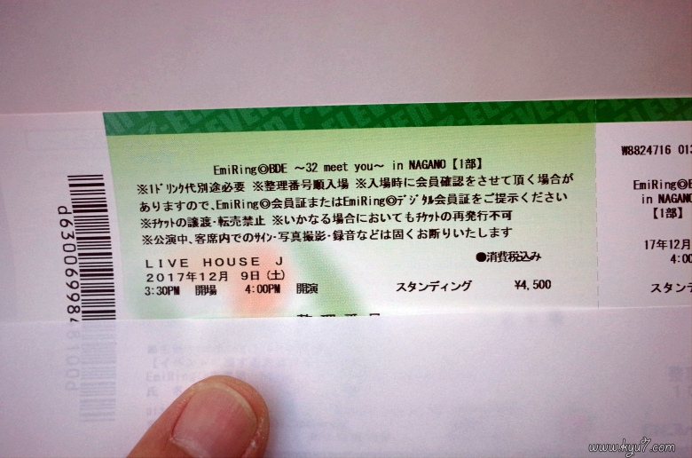 f:id:kyu_com:20171214211709j:plain