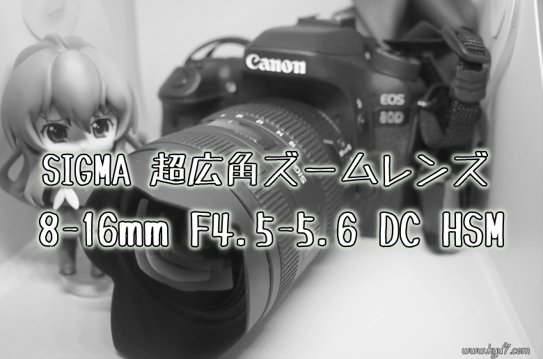 f:id:kyu_com:20171218205947j:plain