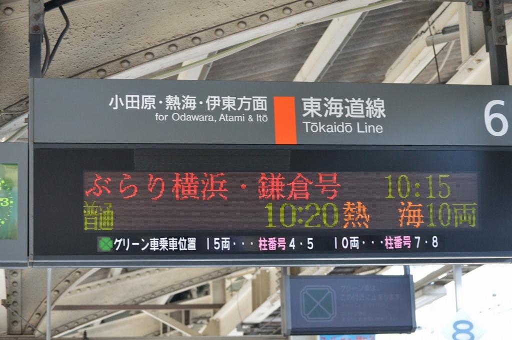 f:id:kyu_kashi:20150826231600j:plain