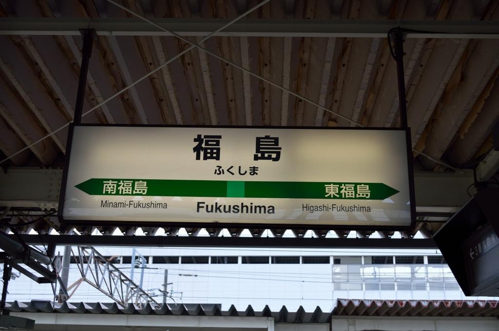 f:id:kyu_kashi:20160113132211j:plain