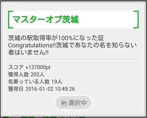 f:id:kyu_kashi:20160113174852j:plain