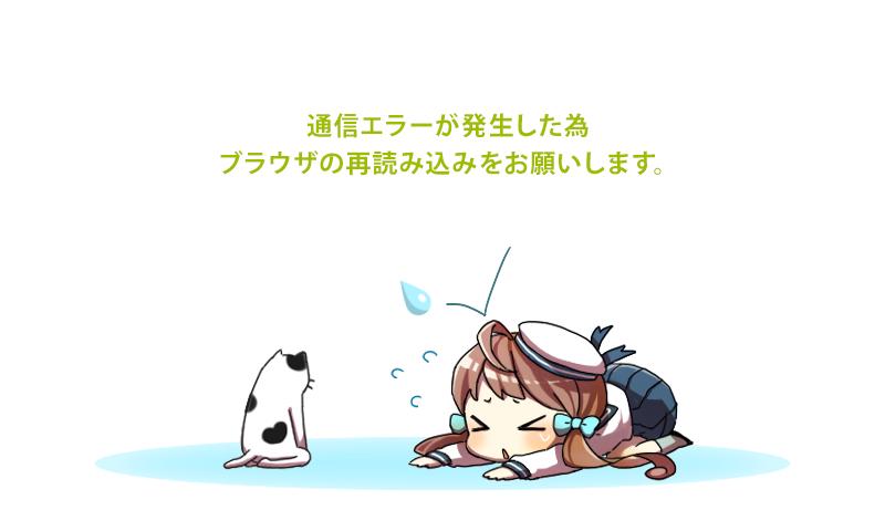 f:id:kyu_kashi:20160226010605p:plain