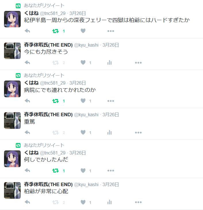 f:id:kyu_kashi:20160421231138p:plain