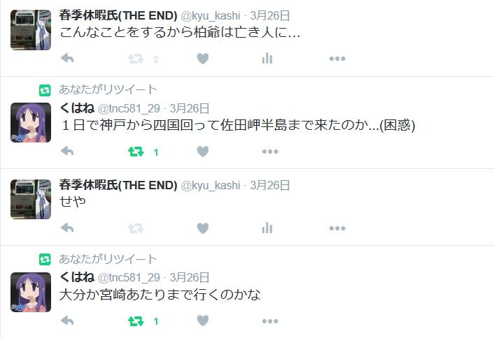 f:id:kyu_kashi:20160421231148p:plain