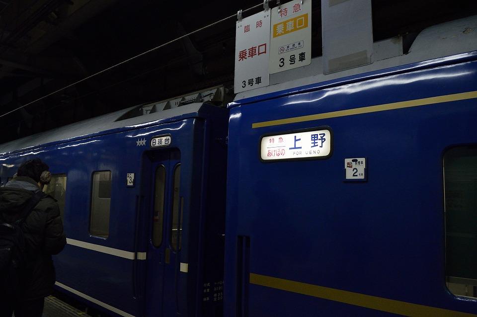 f:id:kyu_kashi:20161107193528j:plain