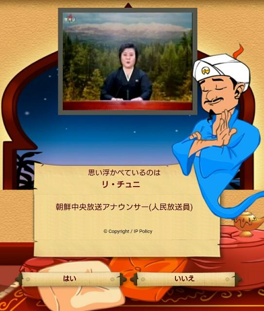 f:id:kyu_kashi:20170302193416j:image