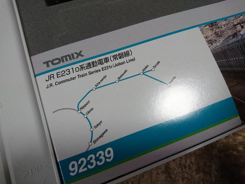 f:id:kyu_kashi:20170331204754j:plain