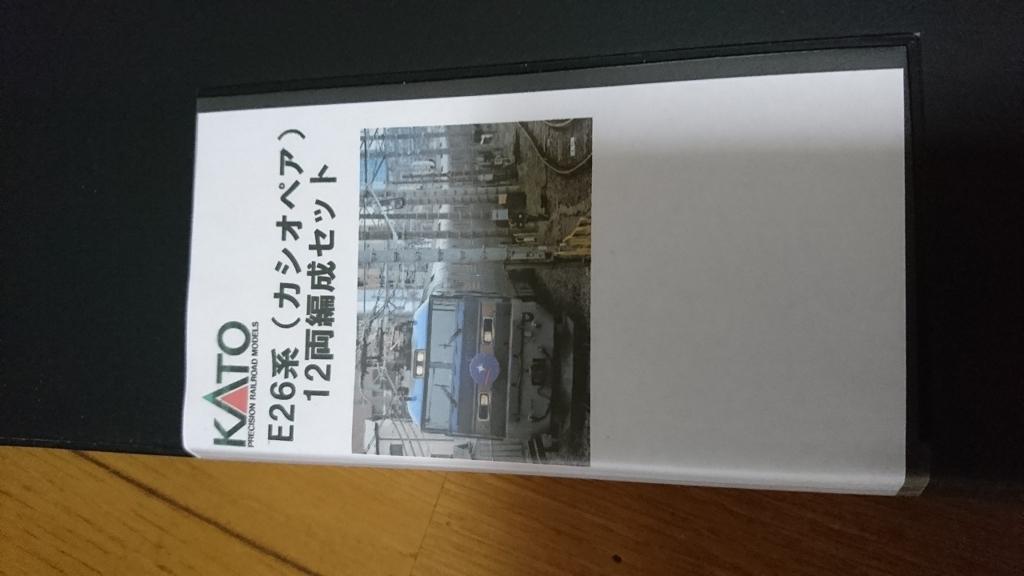 f:id:kyu_kashi:20170507190022j:plain