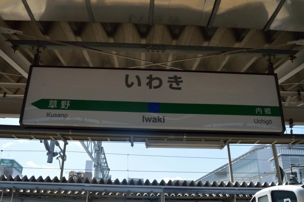 f:id:kyu_kashi:20180819140243j:plain