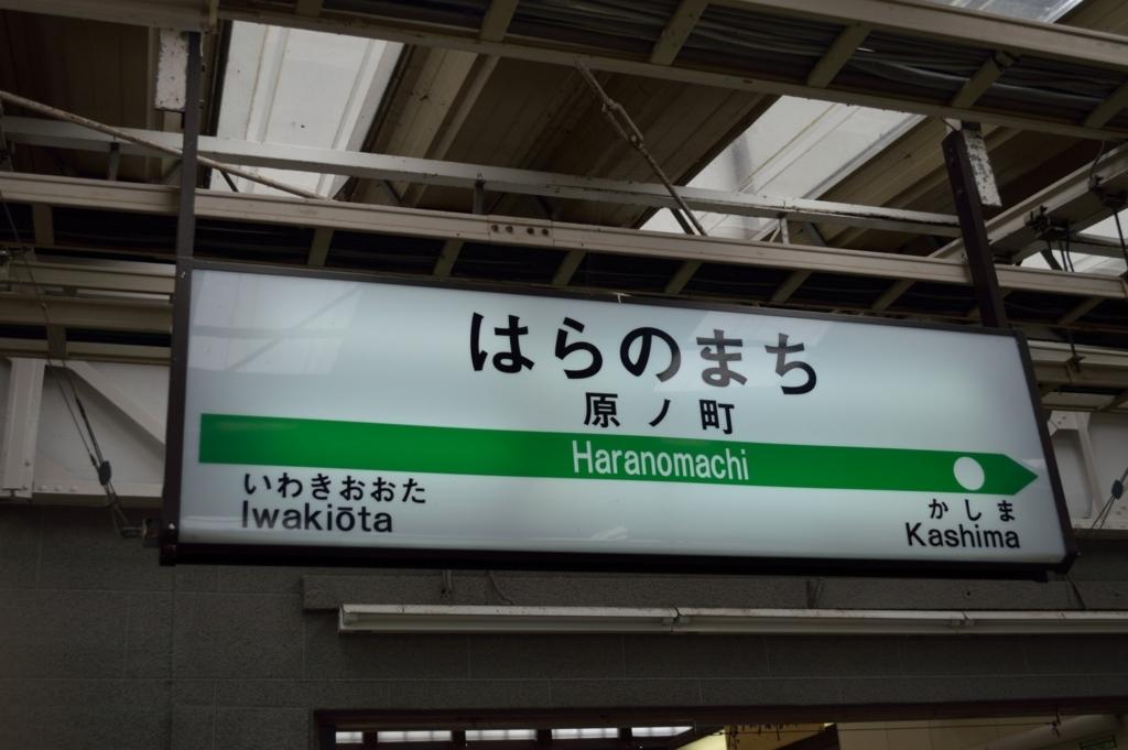 f:id:kyu_kashi:20180819143803j:plain