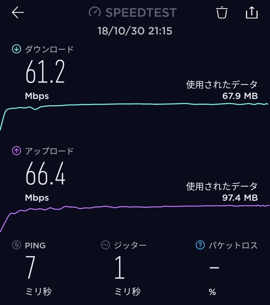 f:id:kyu_kashi:20181030211901j:plain