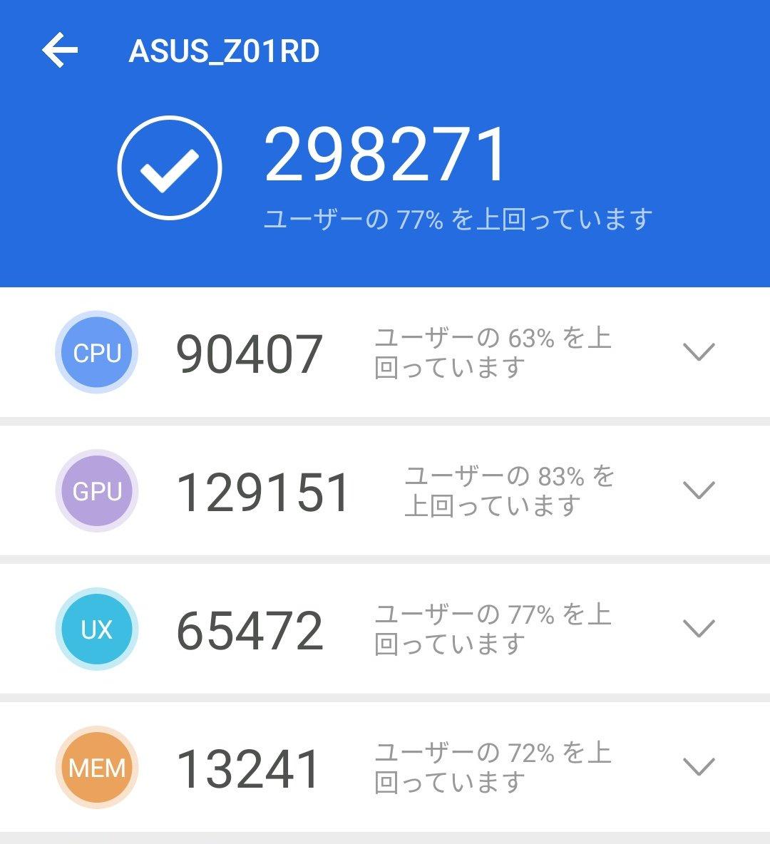 f:id:kyu_kashi:20190413134851j:plain