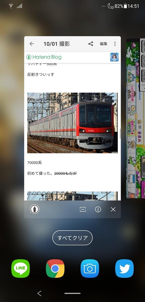 f:id:kyu_kashi:20190413145406j:plain