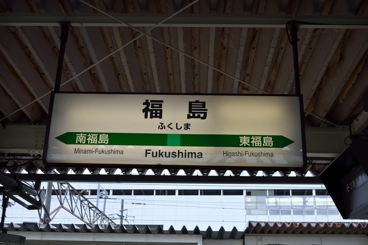 f:id:kyu_kashi:20191014173707j:plain