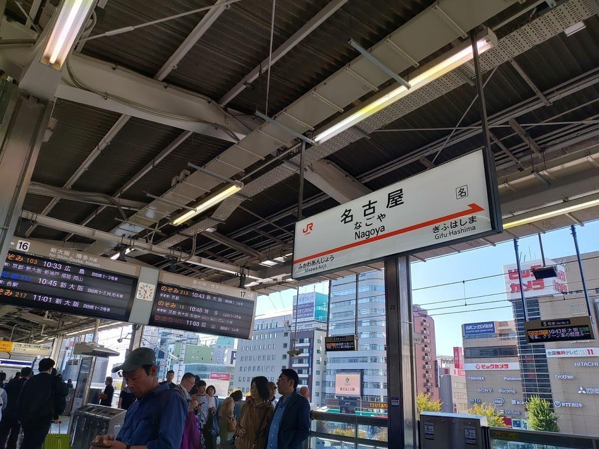 f:id:kyu_kashi:20191112142718j:plain